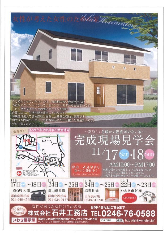 97d5d382d80d51 今回ご紹介させて頂くお家はシンプルモダンな外観でございます。